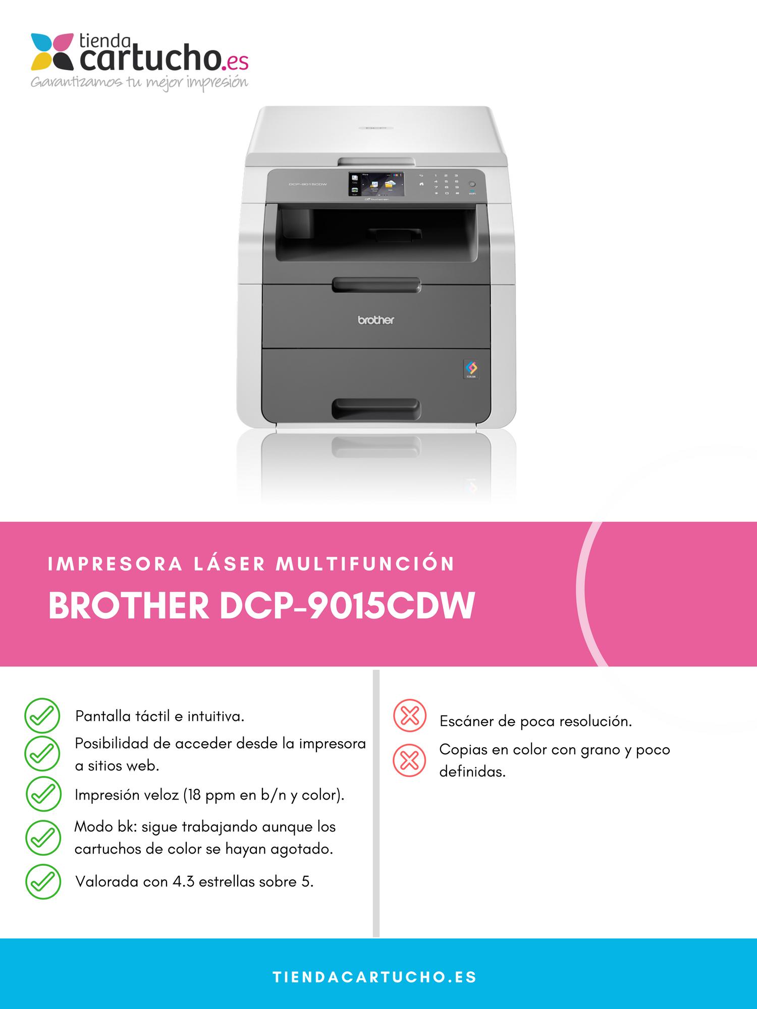 Brother DCP-9015CDW | Pros y Contras【2018】